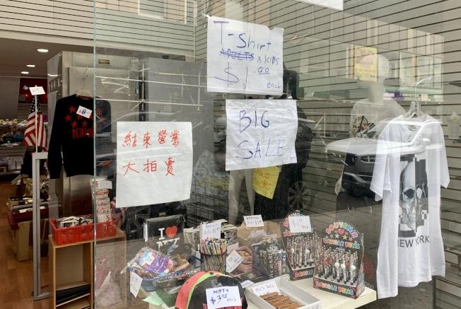 呂Jennifer的禮品店門口貼出「結束營業大拍賣」的通知。(記者劉大琪/攝影)