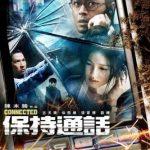 陳木勝執導30年 警匪、動作片代言人 5度獲提名金像獎