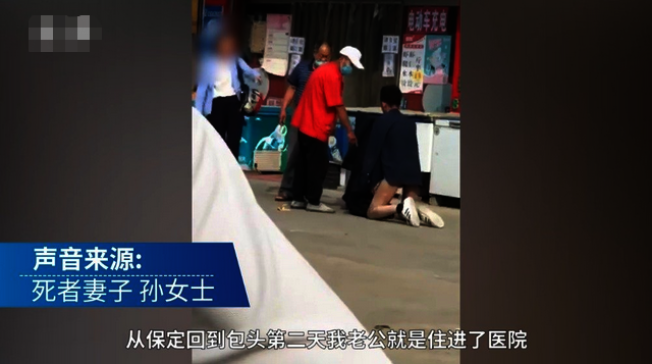 男子在街頭脫光跪地遭暴打,路人看不過去而介入。(視頻截圖)