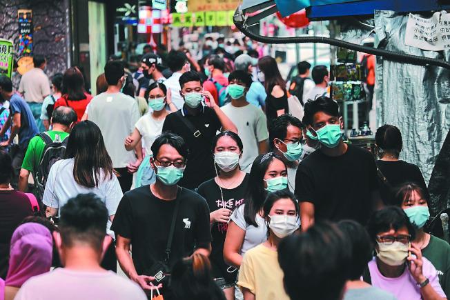 香港24日新增九宗確診,是第三波疫情首次單日降至個位數。(中通社)