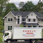 「旺發搬家」美東地區客戶信任的好幫手