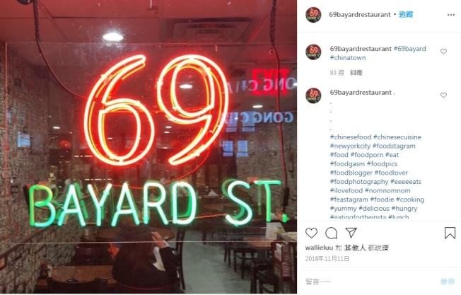 新蓮香飯店「擺也街69號」的招牌霓虹燈,後面可看到店裡的鈔票牆。(取自新蓮香飯店Instagram)