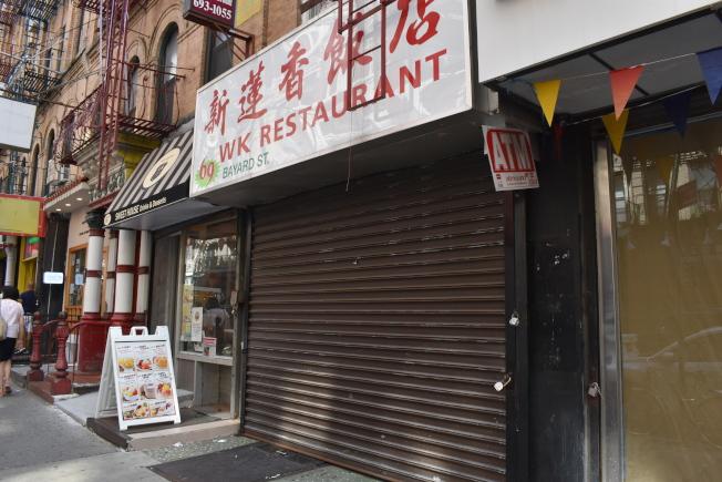 在華埠經營了65年的新蓮香飯店不敵疫情,熄燈結業。(記者顏嘉瑩/攝影)