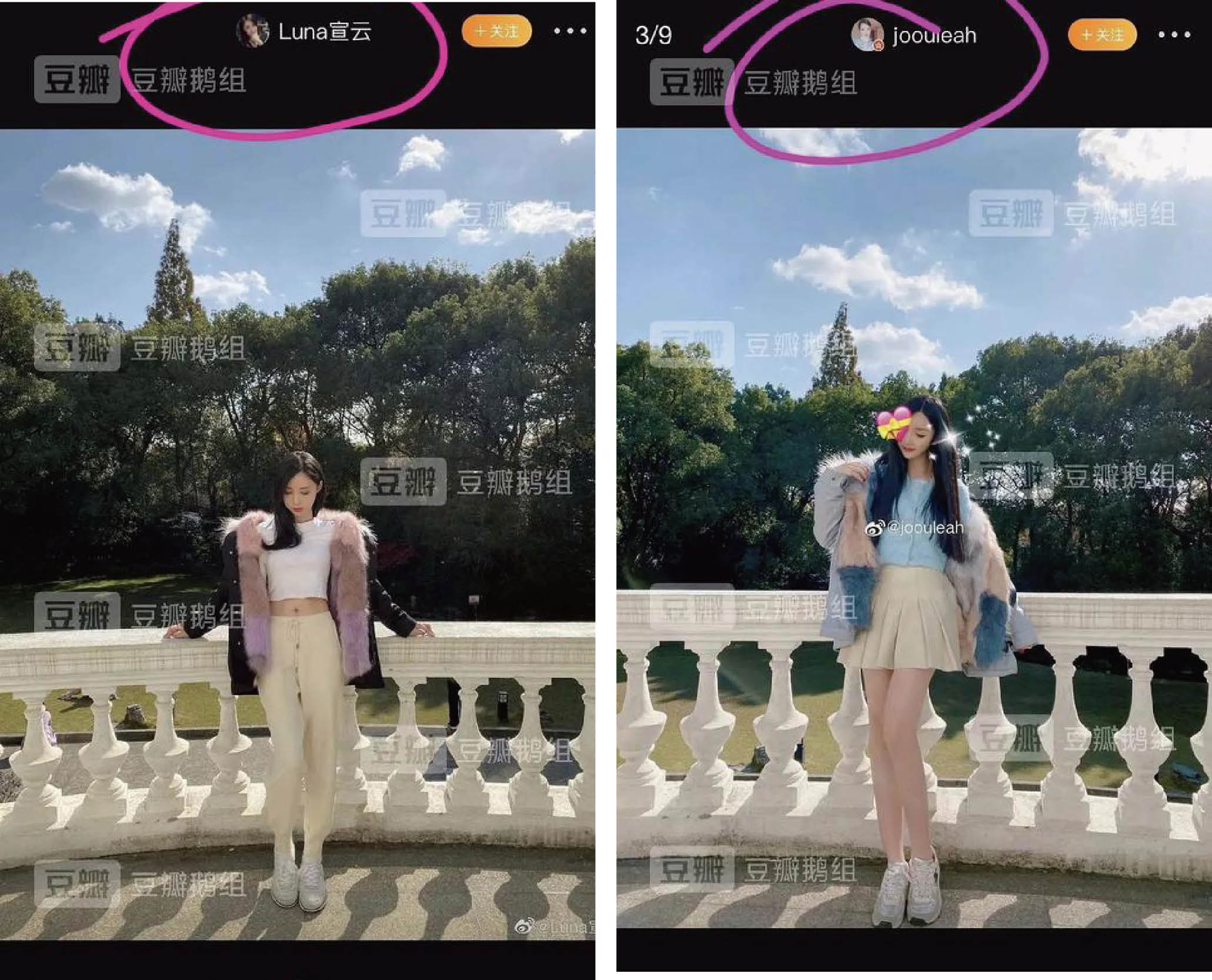 Luna(左圖)在社交平台的美照,被揭與其他網紅照片百分百雷同。(取材自微博)