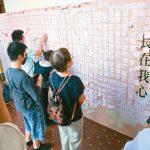 台前總統李登輝預計14日火化 全程不公開