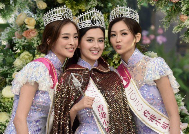 2020年香港小姐 中英混血兒謝嘉怡奪冠