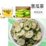 (見報日9/5)林宮台菜自產有機  苦瓜茶               守護您的健康