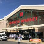 (見報日9/7)大華99超市維州分店盛大開幕