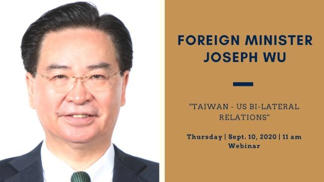 台灣外交部吳釗燮將於9月10日上午11時,接受「亞特蘭大國際關係協會」邀請,以「邁向更強健的台美經貿夥伴關係」為題,發表視訊演說,(經文處提供)