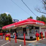 新州最佳冰淇淋 北部老店入選