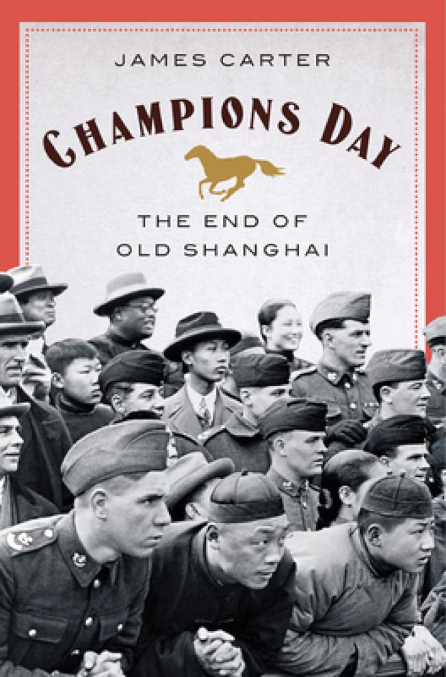 卡特新書「冠軍日:舊上海的終結」。(取自網路)