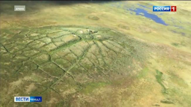 隕石、外星人來訪? 俄驚現深50公尺天坑