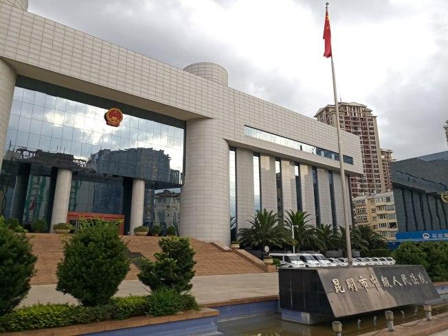 昆明法院公開審理李某涉嫌開車撞死情敵案。(取材自維基百科)