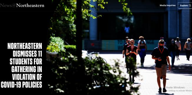 東北大學在臉書中公布11名學生新退學半年的消息。圖/東北大學臉書