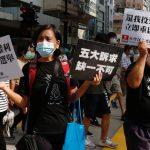 9•6九龍遊行/中聯辦:決不允許香港再亂起來