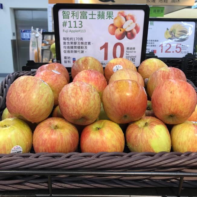 蘋果富含果膠,能夠促進腸道蠕動。(本報資料照片)