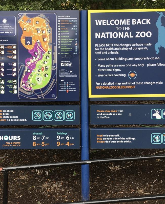 入園後首先看到的是「歡迎重訪動物園」的標語牌。(圖:作者提供)