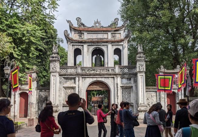 文廟大門。