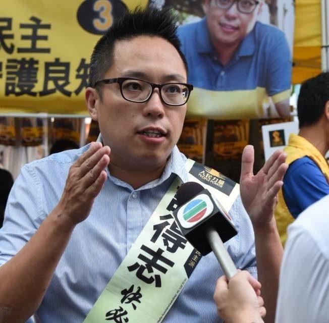 「黑警死全家」 港人民力量副主席譚得志增6罪 不准保釋