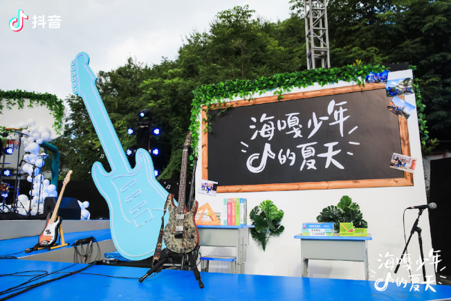 海嘎小學8月19日舉辦學生搖滾演唱會。(取材自微博)