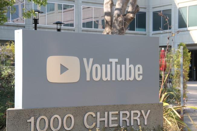 高科技公司YouTube的總部就設置在聖布魯諾。(記者李晗 / 攝影)