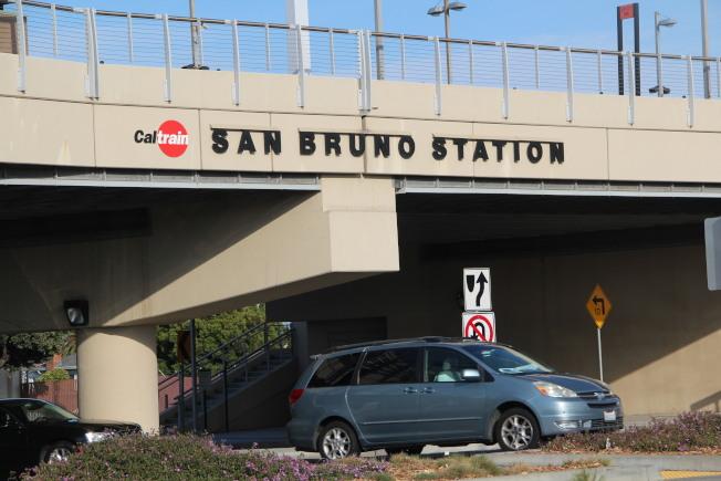 眾多交通部門都在聖布魯諾有設置站點,包括Bart和Caltrain。(記者李晗 / 攝影)